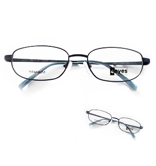 Eyeglass Frame Welding : Name? laser welding in glasses frame